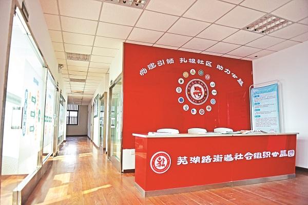 赤阑桥社区中心还规划有社会组织孵化园.JPG